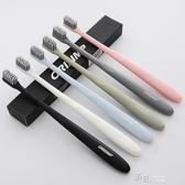 成人超細軟毛簡裝牙刷防出血小頭日系牙刷6只裝  【快速出貨】