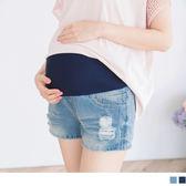 《MA0144-》水洗破損感牛仔孕婦短褲 OB嚴選