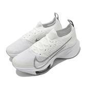 Nike 慢跑鞋 Wmns Air Zoom Tempo Next FK 白 灰 女鞋 React 泡棉中底 多功能 運動鞋【ACS】 CI9924-101