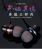 DZL Q1耳機入耳式重低音通用女男生vivo華為oppo 原裝耳塞 創意空間