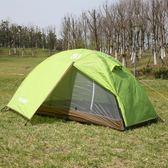 超輕戶外野營帳篷防暴雨單人雙人三人露營帳篷登山徒步  JL501『科炫3C』