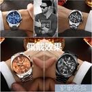 手錶男 手錶男 男士手錶運動石英錶 防水時尚潮流夜光精鋼帶男錶機械腕錶