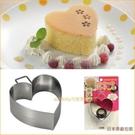 日本CAKELAND不鏽鋼厚鬆餅心形煎模...