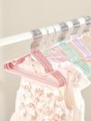 衣架 兒童衣架子小衣架兒童家用小孩防滑家用晾掛衣服寶寶曬小號【快速出貨】