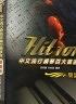 二手書R2YB 104年5月二版《Hit 101 中文流行歌曲改編的鋼琴曲 簡譜