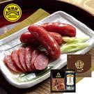 【黑橋牌】黑豬秘饌-美饌禮盒A-(冷藏)...