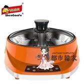 升降火鍋 智慧自動升降火鍋家用商用一體式電熱火鍋海鮮蒸鍋脫糖飯煲T 3色