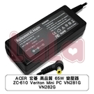 ACER 宏碁 高品質 65W 變壓器 ZC-610 Veriton Mini PC VN281G VN282G
