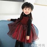 女寶寶秋冬洋裝2020新款小女孩背心裙洋氣女童公主紗裙蓬蓬裙子 小艾新品