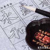 毛筆字帖 水寫布套裝初學者文房四寶王羲之蘭亭序行書書法 BF8137『寶貝兒童裝』