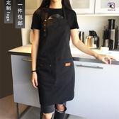 帆布圍裙定制印字奶茶咖啡店烘焙餐廳美甲包郵正韓時尚男女工作服