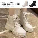[Here Shoes] 5CM短靴 率性百搭後彈力針織鬆緊 筒高15CM皮革綁帶圓頭厚底靴 馬丁靴-KW555-3