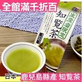 日本 ハラダ製茶 知覧茶100g 煎茶系列 九州 鹿児島 鹿兒島縣產 日本茶 煎茶 茶葉【小福部屋】