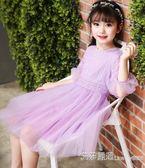 女童連衣裙新款夏裝韓版公主裙蓬蓬紗裙夏季洋氣中大兒童裙子 艾莎嚴選