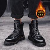 英倫鞋男潮鞋復古高筒冬季保暖棉鞋工裝男鞋男士雪地靴百搭運動鞋 艾美時尚衣櫥