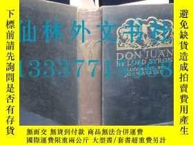 二手書博民逛書店【罕見】1930年精裝 唐璜 Don Juna by LORD