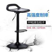 椅品匯吧台椅升降椅子酒吧桌椅現代簡約凳子家用高吧凳吧椅高腳凳-享家生活館 IGO