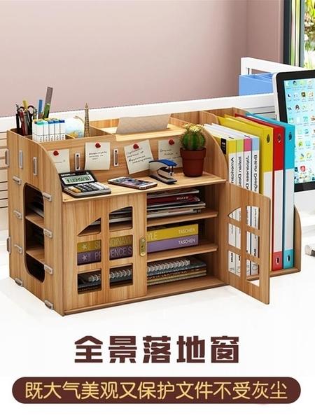 文件架多層文件夾收納盒辦公桌收納抽屜式A4文件框辦 一木良品