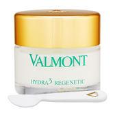 Valmont 法兒曼 Hydra3 Regenetic 三重蜜潤補濕霜1.7oz,50ml ~