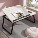 床上筆記本電腦桌懶人桌行動寫字桌簡約懶人寢室書桌摺疊小桌子 樂活生活館
