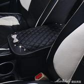 通汽車用品裝飾水鉆帶鉆車內扶手箱墊可愛車載手靠墊手扶套女YYP   蜜拉貝爾