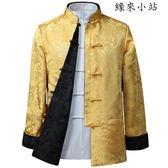 秋裝男士休閑夾克長袖雙面穿唐裝上衣
