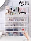 化妝盒 網紅放化妝品收納盒桌面家用大容量抽屜式化妝架多層梳妝臺置物架