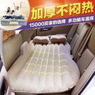 汽車載充氣床墊車震床成人睡墊...