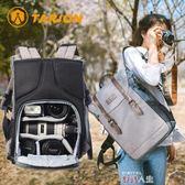 攝影背包德國TARION相機包攝影包雙肩佳能索尼專業防盜大容量電腦單反背包 數碼人生igo