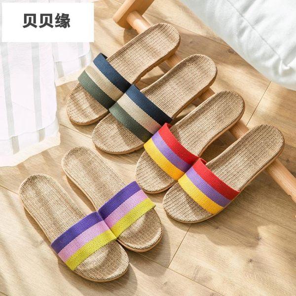亞麻拖鞋女夏季居家室內情侶家居防滑家用