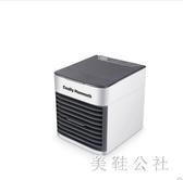 220V迷你小型空調扇制冷冷風機加水噴霧電風扇微型空調冷風扇CC3139『美鞋公社』