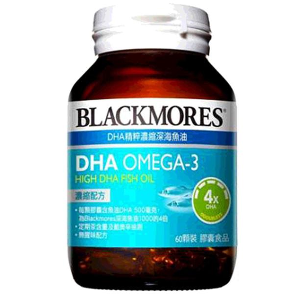 [COSCO代購] W125360 BLACKMORES 澳佳寶DHA精粹濃縮深海魚油 120顆 (60顆X2瓶)