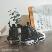 帆布鞋 ins港風超火高筒鞋子女秋新款百搭韓版學生帆布鞋原宿ulzzang 維科特3C