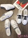 半拖鞋女小白鞋 夏正韓學生平底包頭涼拖時尚外穿厚底小白鞋