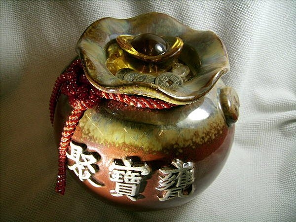【Ruby工作坊】NO.47優質陶製聚寶盆套組(擇日/開光)