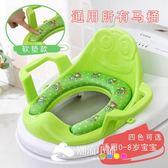 坐便器 坐便圈馬桶墊嬰兒坐便器帶軟墊 潮流小鋪