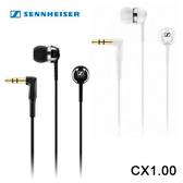 Sennheiser 聲海 CX 1.00 入耳式耳機 - 黑/白