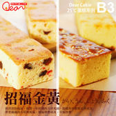 品屋.甜點小舖 - B3金黃蛋糕禮盒 (2條入/盒,共2盒)﹍愛食網