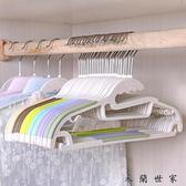 衣架家用批發塑料多功能防滑無痕衣服撐子