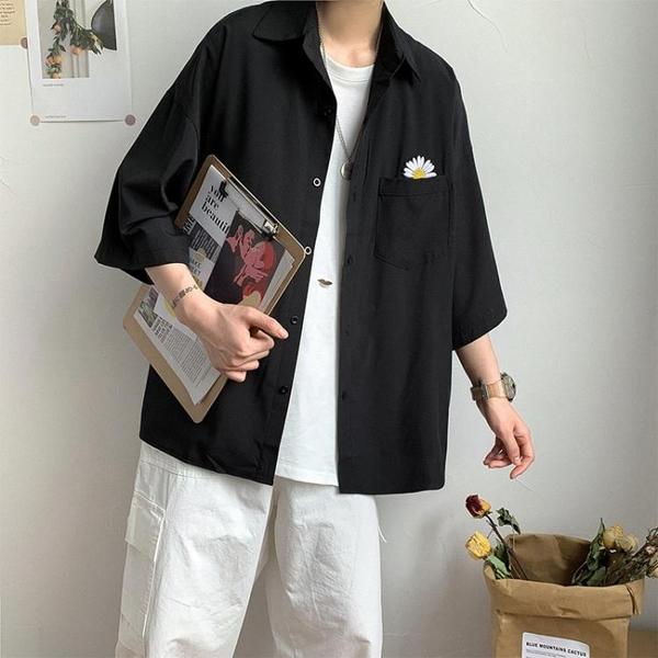 襯衫 夏季小雛菊短袖襯衫潮流百搭寬鬆七分袖襯衣ins休閒男士工裝外套 夢藝