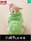 烏龜裝狗狗衣服秋冬裝小型犬法斗中型犬八哥搞笑搞怪冬季寵物加厚【快速出貨】