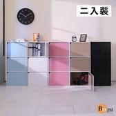 BuyJM加大三格三門書櫃/收納櫃/鞋櫃/穿衣鏡/衣架/電腦桌/電腦椅/兩入組 B-HD-BO036