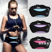 優惠兩天-戶外運動腰包男女跑步裝備手機包多功能防水迷你健身小腰帶包7色