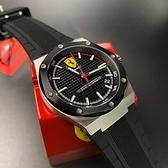 星晴錶業-FERRARI法拉利男錶,編號FE00013,44mm黑, 銀錶殼,深黑色錶帶款