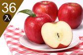 【優果園】美國富士蘋果★36入/箱★每顆約270g