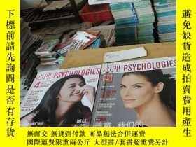 二手書博民逛書店罕見心理月刊,2010年9、11月號Y211077