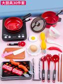 兒童過家家廚房玩具套裝寶寶小女孩煮飯鍋男孩女童做飯仿真廚具全 叮噹百貨