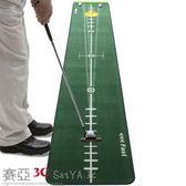 雙十二狂歡購室內高爾夫推桿練習器