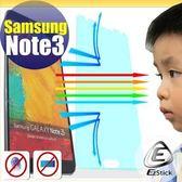 【EZstick抗藍光】三星 SAMSUNG Galaxy NOTE 3 手機專用 防藍光護眼螢幕貼 靜電吸附