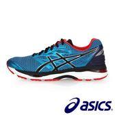【asics 亞瑟士】(男)吸震緩衝慢跑鞋 跑步鞋 藍色